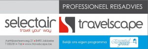 Travelscape300x100